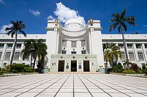 Cebu Provincial Capitol - Facade of Cebu Provincial Capitol