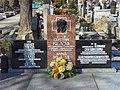 Cemetery in Straconka (6).JPG