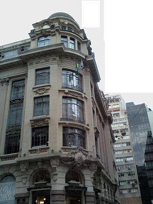 Centro Cultural Banco do Brasil - Image: Centro Cultural banco do Brasil(By Felipe Mostarda)