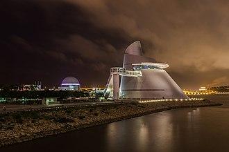 Pei Partnership Architects - Macao Science Center, Macau