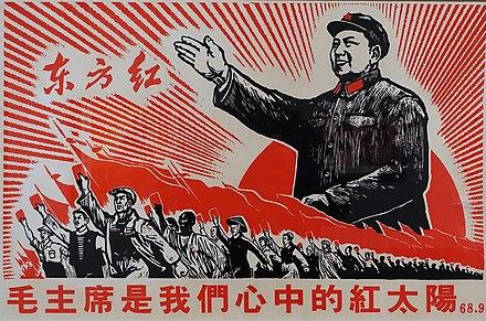 Risultato immagini per congresso partito comunista cinese wiki