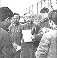 Chairman of Nanking autonomous committee01.jpg