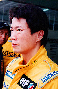 Charles Kwan Wikipedia