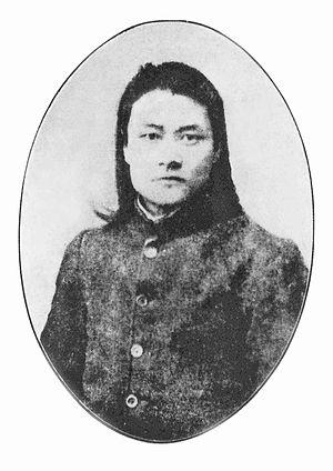 Chen Tianhua - Chen Tianhua