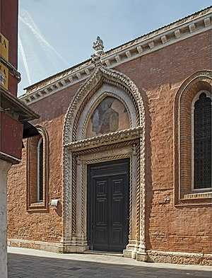 San Polo (church) - Image: Chiesa di San Polo (Venice) Gate
