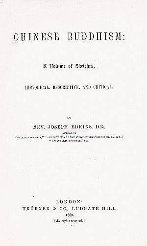 Joseph Edkins - Chinese Buddhism, by Joseph Edkins, 1880