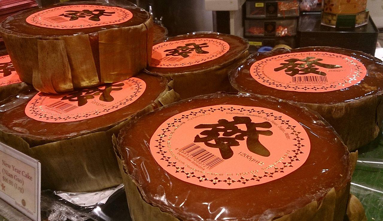 Sticky Rice Cake Malaysian Food Zong Wiki