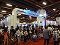 Ching Win Publishing booth entrance, Comic Exhibition 20180818a.jpg