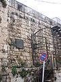 Christian Quarter New Gate IMG 9666.JPG