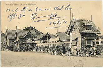 Churchgate railway station - Churchgate station(circa 1910), Mumbai, Maharashtra