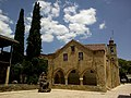 Chypre Nicosie Cathedrale Saint Jean Porche - panoramio.jpg