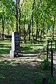 Cmentarz ewangelicki w ujeścisku1.jpg