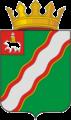 Coat of Arms of Krasnokamsky rayon (Perm krai).png