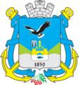 Coat of Arms of Nikolaevsk-na-Amure (Khabarovsk kray) (1999).png