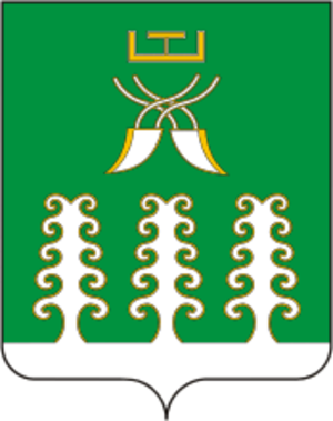 Sharansky District - Image: Coat of Arms of Sharan rayon (Bashkortostan)
