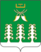 Coat of Arms of Sharan rayon (Bashkortostan).png
