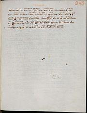 Codex Sangallensis 48 348