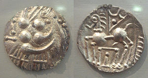 Elusates - Coins of the Elusates 5th-1st century BCE.
