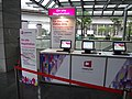 Computex Taipei on-site registration, for overseas visitors only 20170603.jpg