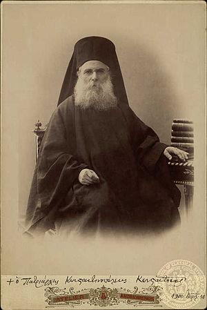 Constantine V of Constantinople - Portrait, 1900