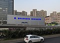 Construction site of Madian Station (20171101171449).jpg