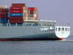 Cosco China IMO 9305465 p1, leaving Port of Rotterdam, Holland 03-May-2008.jpg