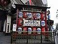 "Countdown for ""Fareware Kabuki Theater"" (3512376296).jpg"