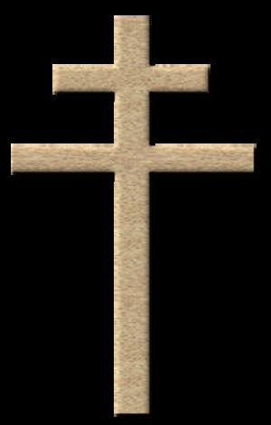 Duchy of Lorraine - Image: Croix de Lorraine