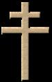 Croix de Lorraine.png