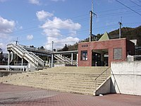 Dōjō Station.jpg