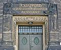 DD-Christuskirche-Portal3.jpg