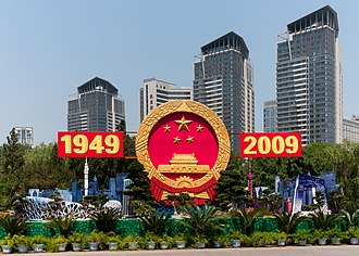 Ideology of the Communist Party of China - A billboard during the preparations for the celebration of the 60th anniversary of the People's Republic of China