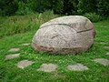 Daugava stone - panoramio.jpg