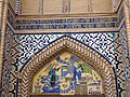 Decorated Niche - Church of Saint Joseph of Arimathea - Vank Cathedral - Jolfa Suburb - Isfahan - Central Iran (7433489698) (2).jpg
