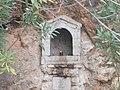 Delphi, Greece (6995004847).jpg