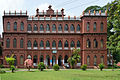 Department of Chemistry Building - Northern Facade - University of Dhaka - Dhaka 2015-05-31 2008.JPG