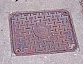 Department of Main Roads News South Wales pit hole cover.jpg