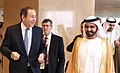 Deputy Secretary Nides Walks With the Ruler of Dubai.jpg