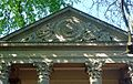 Detail of Minervas Temple, Sydney Gardens, Bath (geograph 3829602).jpg