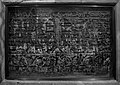 Details of inscription and plaques in the main crypt at the Monastery of Saint Matthew 09.jpg