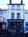 Devitt's Hardware Shop, Ennistymon - geograph.org.uk - 1610469.jpg