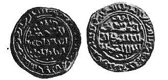 Shajar al-Durr - Dinar coin of Shajar al-Durr
