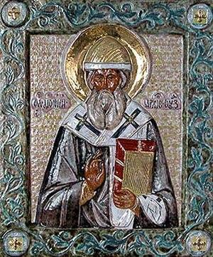 Dionysius, Metropolitan of Kiev - Icon of Saint Dionysius I, Metropolitan of Kiev.