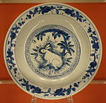 Dish for Middle Eastern market, Jingdezhen, China, c. 1550 - Winterthur Museum - DSC01559.JPG