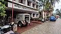 District Industries Center Kannur.jpg