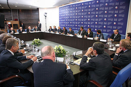 The Saint Petersburg International Economic Forum is a major Russian investment forum Dmitry Medvedev 5 June 2009-10.jpg