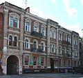 Dnipropetrovs'k Komsomol's'ka 15 02 (YDS 6153).jpg