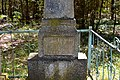 Dolsk Turiiskyi Volynska-grave of Sliusarevskyi-2.jpg