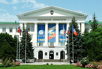 Don state technical university.JPG