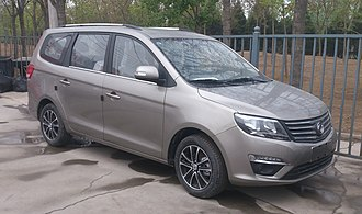 Fengxing S500 - Image: Dongfeng Fengxing S500 China 2016 04 12